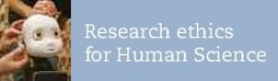 Puff Research ethics for Human Science 227